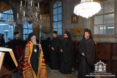 Στη Σκήτη του Αγίου Σπυρίδωνος Χάλκης ο Οικουμενικός Πατριάρχης