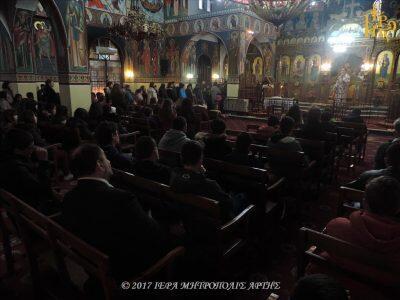 Άρτα: Αρχιερατική Θεία Λειτουργία για μαθητές στο Κομπότι