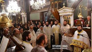 Το Ναύπλιο τιμά με λαμπρότητα τον Άγιο Σπυρίδωνα