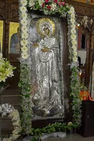 Ιερός Ναός των Αγίων Κωνσταντίνου και Ελένης Τσερίου Λευκωσίας
