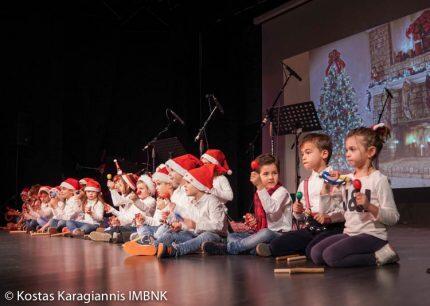 Μητρόπολη Βεροίας: Χριστουγεννιάτικη εκδήλωση του Ωδείου στη Νάουσα