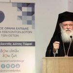 Σημαντικές προσπάθειες της Αρχιεπισκοπής για την ανακούφιση συμπολιτών