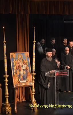 Αλεξανδρούπολη: Επιτυχής η Επιστημονική Ημερίδα για τον Άγιο Νικόλαο