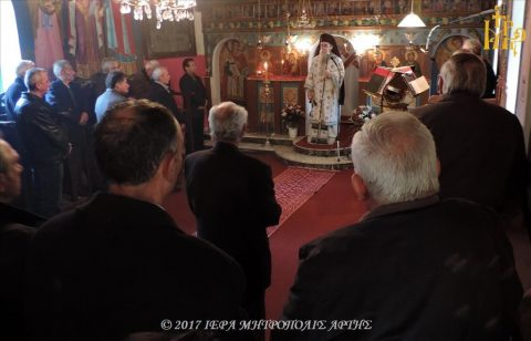 Άρτα: Πανήγυρις Ιερού Ναού Αγίου Σπυρίδωνος Πηγής Τετρακώμου