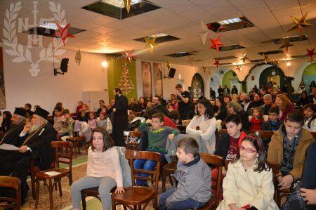 Εορταστική Εκδήλωση για τα παιδιά των ιερέων της Μητρόπολης Νεαπόλεως