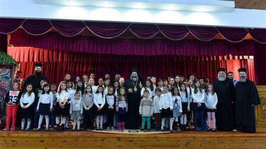 Χριστουγεννιάτικη Εορτή της ενορίας του Αγίου Γεωργίου Σοχού
