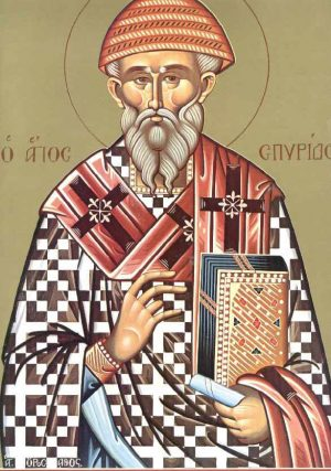 Προγραμμα λατρευτικών εκδηλώσεων μνήμης Αγίου Σπυρίδωνος Ενορίας Λαζαράτων