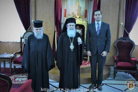 Πατριάρχης Ιεροσολύμων Ουγγαρία