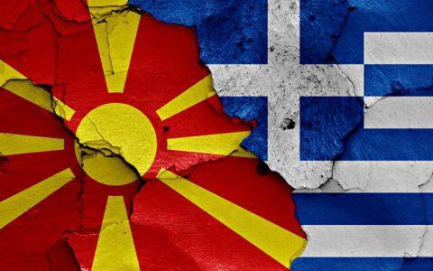Εκκλησία και Έλληνες λέμε ΟΧΙ στο όνομα «Μακεδονία» για Σκόπια που προωθεί η κυβέρνηση
