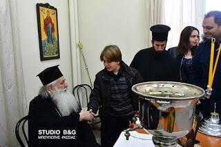 Αγιασμό στη Σχολή Βυζαντινής μουσικής τέλεσε ο Αργολίδος Νεκτάριος