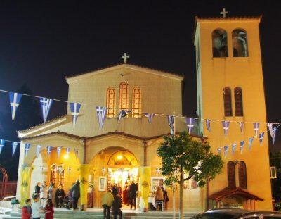 Κοσμοσυρροή στην Αγία Βαρβάρα Μεταμορφώσεως-Εσπερινός και Αρτοκλασία