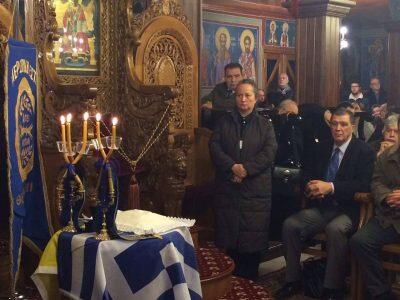 Συγκίνηση στο Μνημόσυνο για τον Μακαριστό Μητροπολίτη Δρυϊνουπόλεως, Πωγωνιανής και Κονίτσης Σεβαστιανό