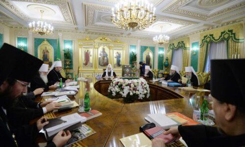 Μόσχα: Διεργασίες τελευταίας Ιεράς Συνόδου για το 2017