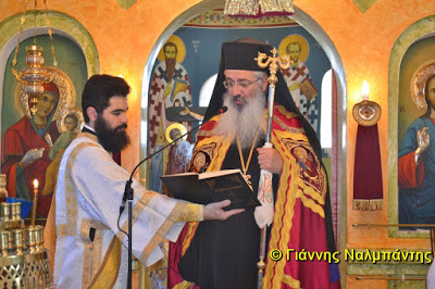Μητρόπολη Αλεξανδρουπόλεως: Πανήγυρις Ι.Ν. Αγίας Βαρβάρας Αμφιτρίτης και Δοξολογία για την προστάτιδα του Πυροβολικού