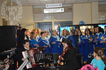 Η Χορωδία της Μητρόπολης Νεαπόλεως στην Χριστουγεννιάτικη Εκδήλωση του Νοσοκομείου Παπανικολάου