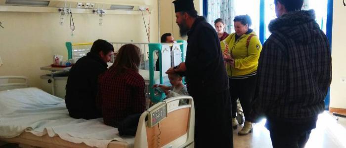 Η Ομάδα Διακονίας Ασθενών της Μητρόπολης Φθιώτιδος στο Νοσοκομείο Λαμίας