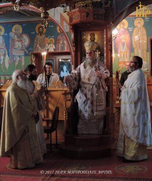 Άρτα: Κυριακή ΙΑ΄ Λουκά στην Ενορία Αγίας Παρασκευής Ράμιας