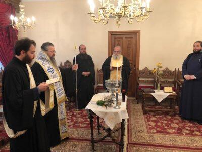 Μητρόπολη Λευκάδος: Ο πρωτομηνιάτικος Αγιασμός στο Επισκοπείο