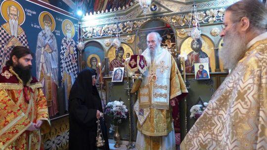 Αρχιερατική Θεία Λειτουργία στην Ιερά Μονή Γοργοεπηκόου