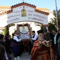 Κίσαμος: Εκατοντάδες πιστοί στη Λιτάνευση του Ιερού Λειψάνου του Αγίου Σπυρίδωνος