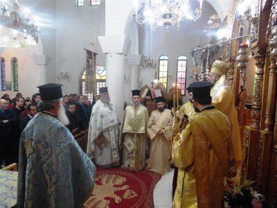 Μητρόπολη Θεσσαλιώτιδος: Εορτή του αγίου, ενδόξου και πανευφήμου αποστόλου Ανδρέου