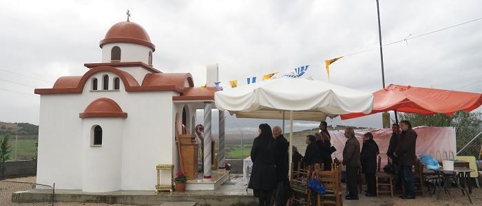 Θυρανοίξια Ιερού Παρεκκλησίου προς τιμήν της Παναγίας της Γερόντισσας