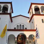 Ιερός Ναός Αγίου Ιωάννου Θεολόγου