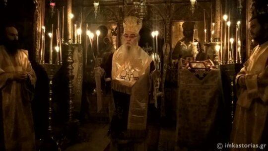 Άγιο Όρος: Στη Μονή Σταυρονικήτα ο Καστοριάς Σεραφείμ