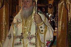 Λουτράκι: Λαμπρά εορτάσθηκε η μνήμη του Αγίου Ελευθερίου στην Ιερά Μονή Αναστάσεως του Χριστού