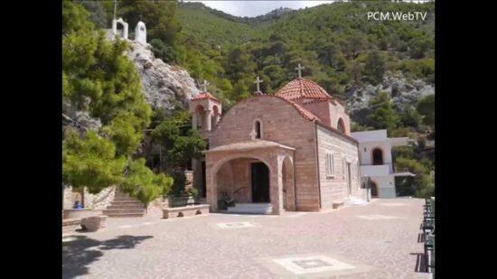 Στις 8 Δεκεμβρίου πανηγυρίζει η Ιερά Μονή Οσίου Παταπίου Λουτρακίου-πρόγραμμα