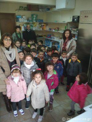 Μητρόπολη Καστοριάς: Μια πράξη αγάπης από μαθητές του Νηπιαγωγείου
