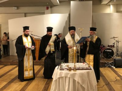 Μητρόπολη Λευκάδος: Επιτυχής η φιλανθρωπική βραδιά υπέρ ενισχύσεως του Οίκου Πρόνοιας