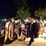 Λαμπρά Ονομαστήρια Επισκόπου Αμαθούντος Νικολάου