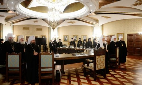 Μόσχα: Η τελευταία συνεδρίαση του Ανώτατου Εκκλησιαστικού Συμβουλίου για το 2017