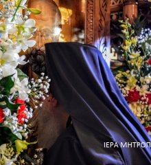 Γύθειο: Ο Πανηγυρικός Αρχιερατικός Εσπερινός του Αγίου Νικολάου