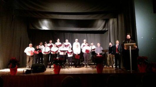 Συναυλία στον Τύρναβο για την Εορτή του πολιούχου Αγίου Γεδεών