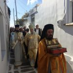 Νάξος: Με λαμπρότητα τιμήθηκε η μνήμη του Αγίου Ελευθερίου