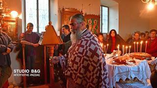 Άγιος Ελευθέριος: Πλήθος πιστών στον Πανηγυρικό Εσπερινό στο Ναύπλιο