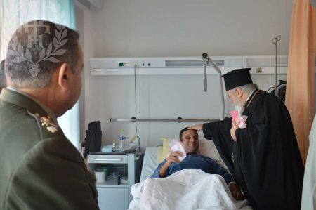 Ο Νεαπόλεως Βαρνάβας στο Στρατιωτικό Νοσοκομείο 424
