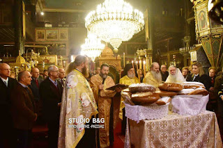 Τον Άγιο Νικόλαο τιμά το Λιμεναρχείο Ναυπλίου