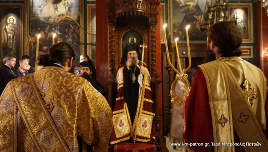 Πάτρα: Πανηγυρικὸς Εσπερινὸς των Χριστουγέννων στον Ιερὸ Μητροπολιτικὸ Ναὸ Ευαγγελιστρίας