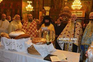 Το Άργος με λαμπρότητα τίμησε τον Άγιο Νικόλαο