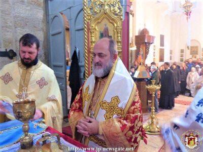 Η Μνήμη της Αγίας Αικατερίνης στο Πατριαρχείο Ιεροσολύμων