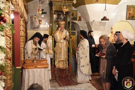 Λαμπρή Εορτή του Αγίου Σπυρίδωνος στο Πατριαρχείο Ιεροσολύμων