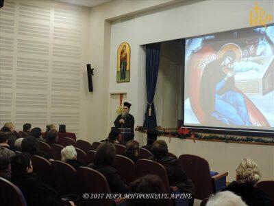 Μητρόπολη Άρτης: Χριστουγεννιάτικη Εκδήλωση Κύκλων Μελέτης Αγίας Γραφής