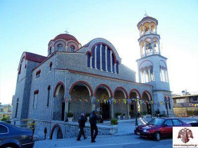Σπάρτη: Πανηγύρισε ο μεγαλοπρεπής Ιερός Ναός Αγίου Νικολάου