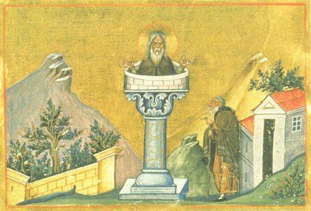 11 Δεκεμβρίου γιορτή Οσίου Δανιήλ Στυλίτη