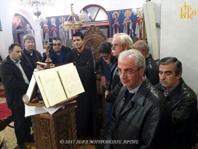 Τον Όσιο Ιωάννη τον Δαμασκηνό πανηγύρισαν οι Ιεροψάλτες της Άρτας