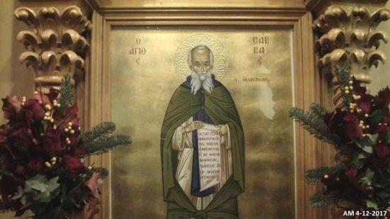 Με λαμπρότητα τιμά η Κατερίνη τον Άγιο Σάββα