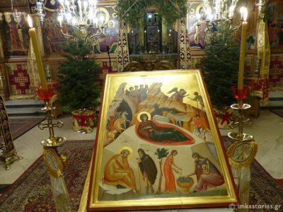 Σε κατανυκτική ατμόσφαιρα οι Ώρες των Χριστουγέννων στην παγωμένη Καστοριά